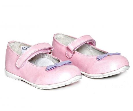 Pantofi fetite din piele naturala Candy roz Pj Shoes 24
